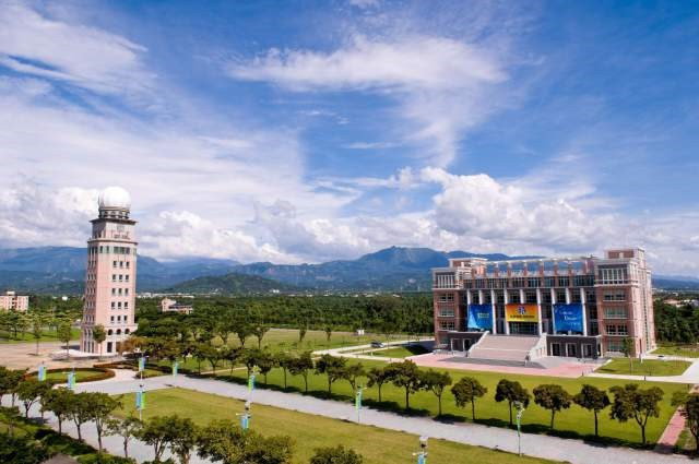 Hội thảo giới thiệu chương trình Học bổng Cao Hùng - Đài Loan