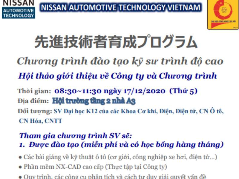 """Hội thảo """"Giới thiệu chương trình liên kết đào tạo kỹ sư tài năng"""" cho Công ty TNHH Nissan Automotive Technology Việt Nam Khóa 7"""